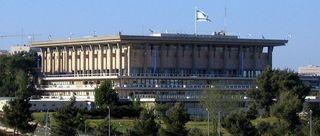 Knesset_Building